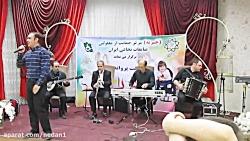 گروه موسیقی آذری (موسسه...