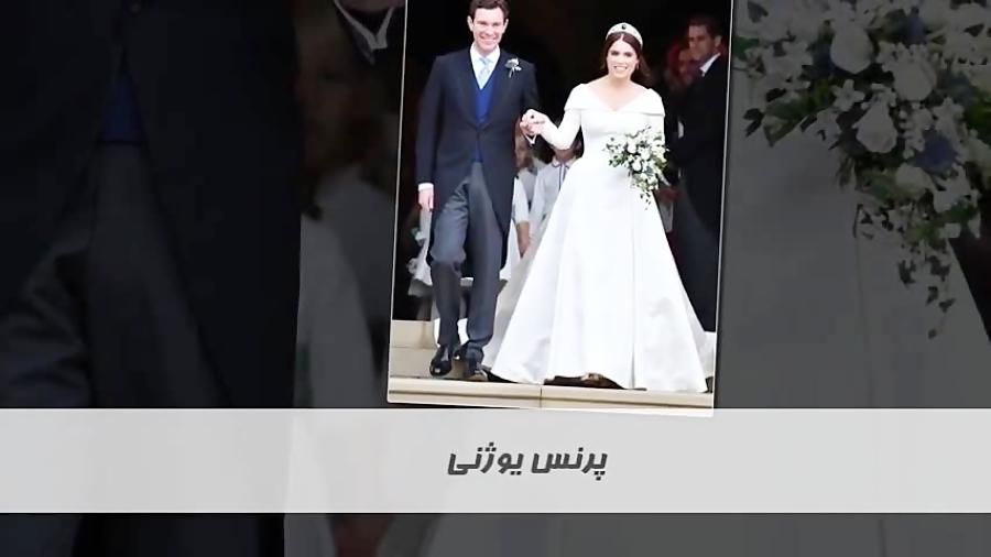 بزمینه - لباس عروسی سلبریتی ها