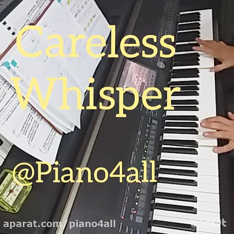 Careless Whisper - پارت اول
