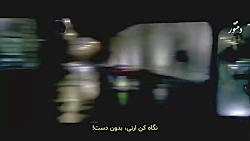صحنه های حذف شده «هری پاتر و زندانی آزکابان» با زیرنویس فارسی