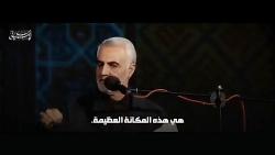 صحبت های سرلشکر قاسم سلیمانی درباره انصارلله یمن