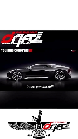گران ترین ماشین دنیا