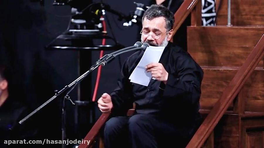 حاج محمود کریمی شام غریبان امام حسین (ع) 98