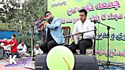 موسیقی سنتی در جشن پارک