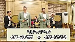 تواشیح در مجلس عروسی