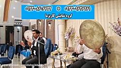 موسیقی سنتی اصیل ایران...