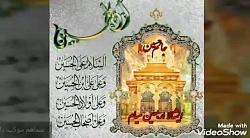 هیئت فرهنگی و مذهبی محبان اهل بیت علیهم السلام بندر چار
