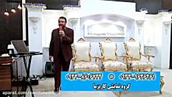 مداح و مولودی خوان جهت ...