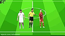 انیمیشن فوتبال ایران و ...