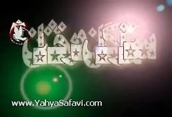 مستند شهید حسن باقری | غ...