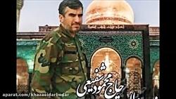 شهید مدافع حرم سلام(شعر...
