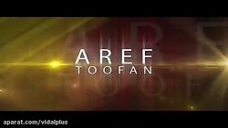 Aref - Toofan OFFICIAL VIDEO HD