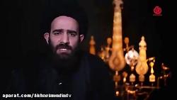 سیر تاریخی علم و علم کش...