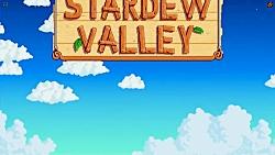 Stardew Valley Review  بازی
