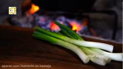 آشپزی در طبیعت - خوراک گ...
