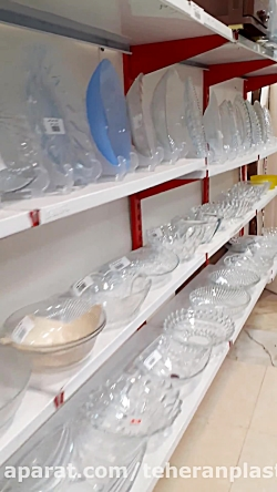 پخش پلاستیک حراجی پلاستیک پخش عمده بلورجات پخش عمده پلاستیک پخش پلاستیک