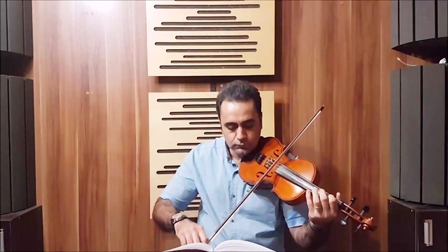 درآمد دوم راستپنجگاه ردیف دوم ابوالحسن صبا ایمان ملکی ویولن