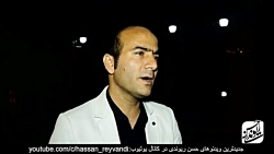 حسن ریوندی - مستند مرگ