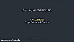 آموزش مدل سازی سه بعدی ...