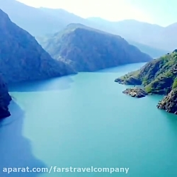 Fars Travel Company