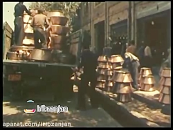 صنعت مسگری زنجان