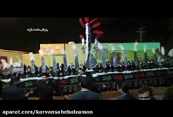 شام غریبان93 کاروان صاح...