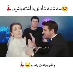 عروسی امره و لیلا در عط...