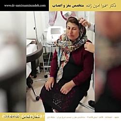 درمان میگرن در مشهد