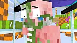 SONIC PARKOUR CHALLENGE PART 2 : Minecraft...