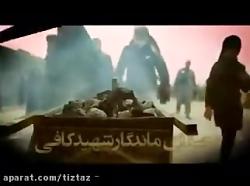 حال و هوای اربعین در سال های دور به روایت شیخ احمد کافی