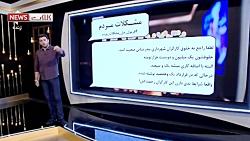 کنایه علی ضیا به وزیر آموزش و پرورش