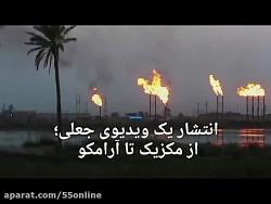 وقتی یورونیوز اشتباه خبرگزاری های ایرانی را رو می کند
