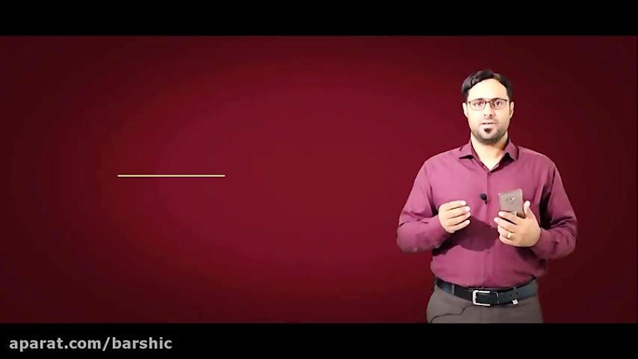 معاملات طلای خام انصراف از فروش(قسمت هفتم)ایران مهر