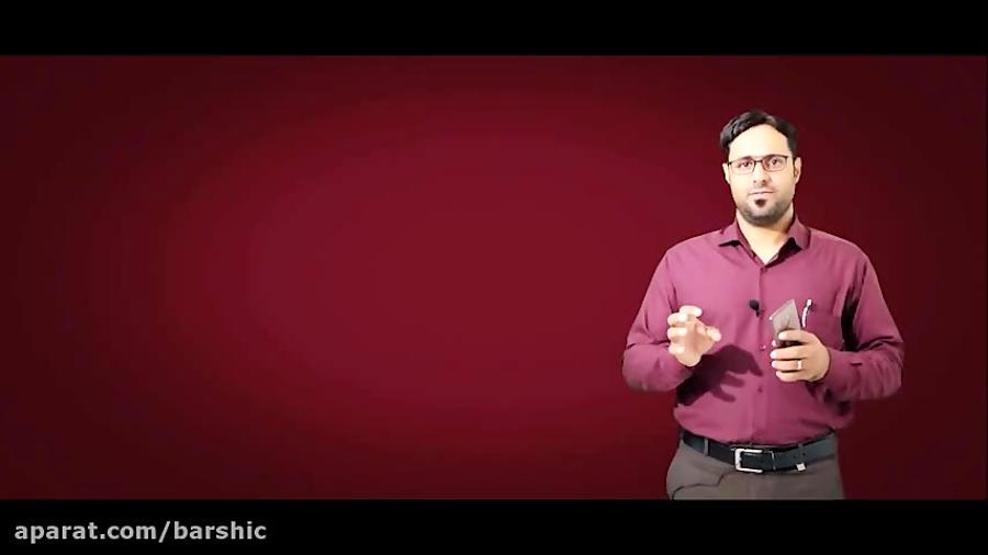 معاملات طلای خام غیر قابل فروش(قسمت هشتم)ایران مهر