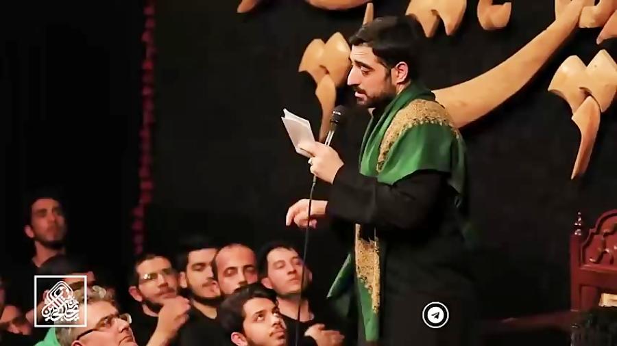 سید مجید بنی فاطمه فاطمیه 1396 شب اول زمینه