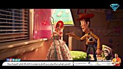 داستان اسباب بازی 4 دوبله فارسی ( Toy Story 4 )