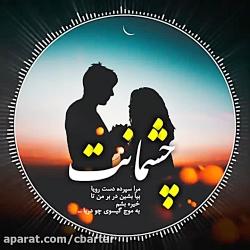 کلیپ عاشقانه...آهنگ عاشقانه... ♡دنبال=دنبال♡...(914)