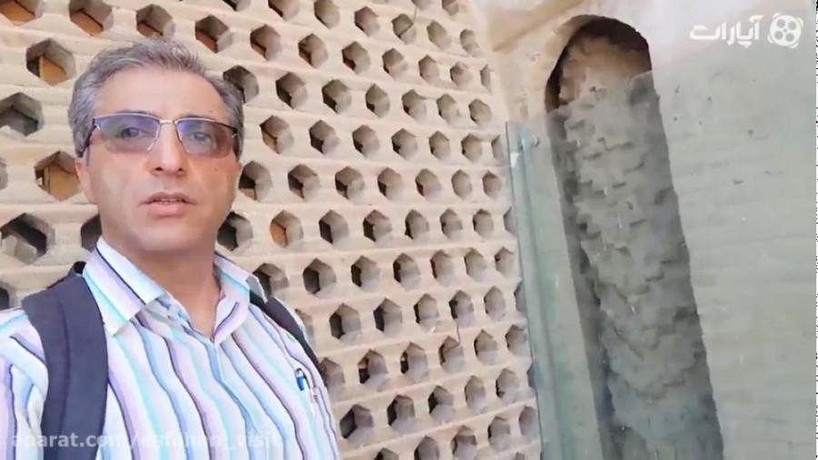 گردشگری اصفهان قسمت 12 مسجد جامع عتیق اصفهان-بخش 7