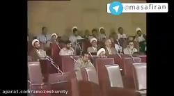 مناظره تاریخی شهید دکت...