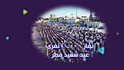 موشن گرافی رمضان 1398 در حرم حضرت زینب (س)