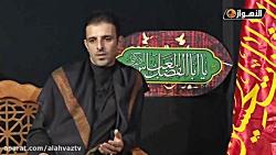 برنامج لبيك ياحسين - الحقلة الثالثة عشر | محرم 1441 هجرية