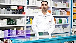 مصاحبه با دکتر علی هوشم...