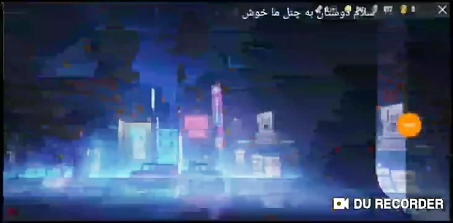 گرفتن اسکین رایگان در پابجی موبایل!!!