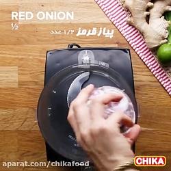 دستور آسان آشپزی: کباب گوشت بادامی