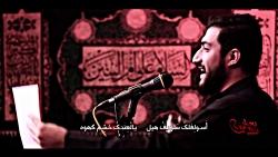 ربع الحسین - ملا نور الدین الباهلي - محرم 1441
