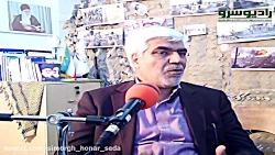 دکتر وحید کمالی مدیر کل صدای استان ها