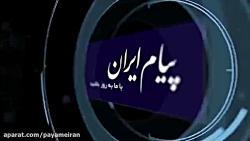 4 کشته و  35 مصدوم در حادثه قطار زاهدان