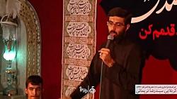 #واحد | سوز همیشه ی جگرم باش یا حسین بانوای : کربلایی سیدرضانریمانی