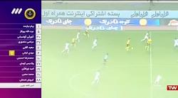 فوتبال برتر 98 - خلاصه بازی سپاهان ۰ - ۰ نفت مسجد سلیمان