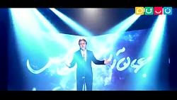 آهنگ جدید شاد امیر تاجیک